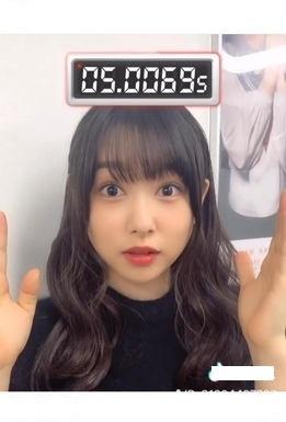 hinako_sakurai_is1_2.jpg